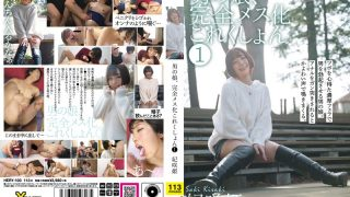 HERY-103 Mans Daughter Complete Femaleization Collection 1 Princess Sa…