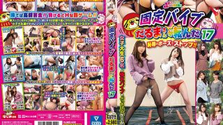 HJMO-432 Fixed Vibe Daruma Fell 17…