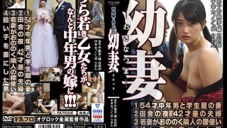 HOKS-072 Longing For A Middle-aged Man Young Wife…