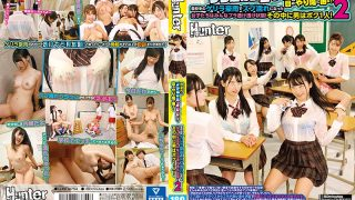 HUNTA-754 I 39 m Having Trouble With My Eyes In The Classroom With A S…