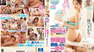 IPX-471 I Don 39 t Have The Last Train Come On My Lover Is Waiti…