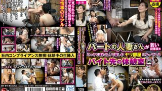 JJAA-030 Break Room 05 Where The Part-time Married Woman Is A Spear Roo…