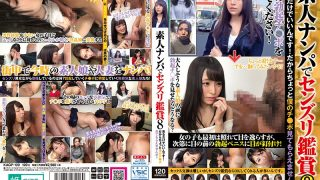 KAGP-139 Senzuri Appreciation 8 With An Amateur Pick-up I Just Need To …