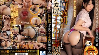 MISM-171 Anal Screaming Big Ass Anal Poisoning Miss…