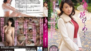 MYBA-021 Married Wife Petal Turning Yuriko Sagara…