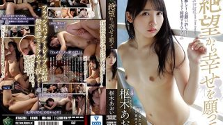 RBD-966 Hope For Happiness From Despair Aoi Kuriki…