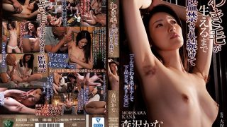 RBD-968 Kana Morisawa Keeps Being Confined Until The Side Hair Grows…