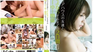 SQTE-296 Mio Ichijo If I Had A souyu 39 Relationship With My Share Ho…