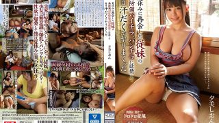 SSNI-747 Yumi Onion Who Caught Up With Her Cousins Defenseless Pichira …