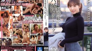 SSNI-756 Hentai Middle-aged Father Rich Entertainment Membership Super …