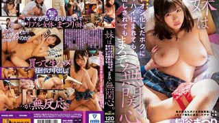 WANZ-955 My Younger Sister Is Totally Indifferent Even If She Is Rubbed…