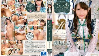 ONEZ-237 Yandere Maid Serving Your Master Too Lovely Misaka Ria Vol 003…