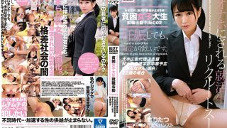 ONEZ-238 Poor Female College Job Hunting File002 Aspiring To Be A Major…