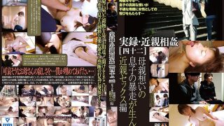 GS-1975 True Story And Incest 42 …