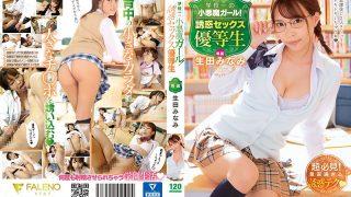FSDSS-035 The Best Little Devil Girl In School Temptation Sex Honor St…