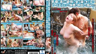NHDTB-399 A Woman Who Was Lustful For Sucking Milk That Persistently St…