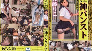 OKP-060 God Pantyhose Riko Sato Uniform Raw Pantyhose Wrapped Around Th…