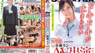 SDJS-066 AV Appearance debut Half-child From A Southern Country SOD F…