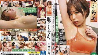 NEO-724 Embarrassing Armpit Misuzu Kawana…