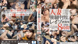 ID-019 [Censored] Footage 2 Disc 8 Hours Out In Housewife Force…