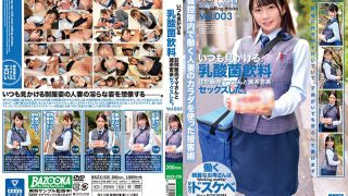BAZX-235 I Had A Mess Of Sex With A Mom Who Always Sees Lactic Acid Dri…