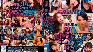 XRW-878 20 Nasty Beauties Rich Fellatio Handjob Torture BEST…