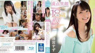 CAWD-085 Please Tell Me Sex 18-year-old Suzu Kiyomiya AV Debut Blu-r…