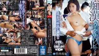 PRED-234 Female Announcer Who Fell Into Lewdness-The Heart Of Justice I…