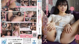 APGH-005 Natural Beautiful Girl With Crazy Meat Bristles With Thick Bri…