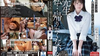 ATID-420 Teacher I Don 39 t Want To Go Home An Impure Sexual In…
