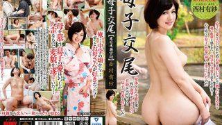 BKD-239 Maternal And Child Mating Higashi Nikko Okumiya Road Arisa Ni…