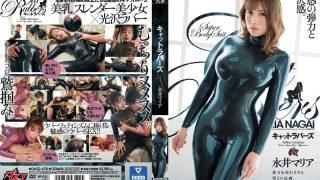 DASD-678 Cat Lovers Maria Nagai…