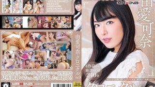 MXSPS-649 Kana Yume Chronicle Vol 9…