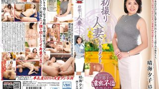 JRZD-967 First Shooting Married Woman Document Yuko Harumi…
