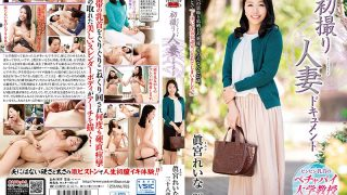 JRZD-969 First Shooting Married Woman Document Reina Mamiya…
