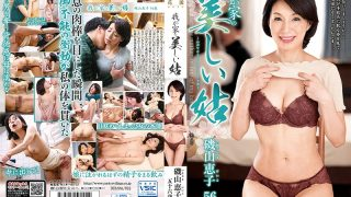 KAAD-44 Keiko Isoyama The Beautiful Mother-in-law Of My Home…