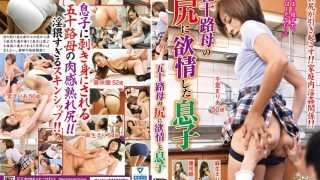 VNDS-5197 Son Who Lusted On Her Mothers Ass…