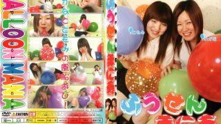 BLD-003 Balloon Mania 3…