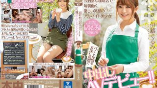HND-833 Part-time Job With A Gentle Smile Working Every Morning At A Fa…