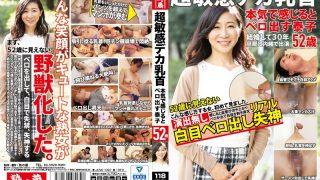 JKNK-097 Super Sensitive Deca Nipples Yasuko 52 Years Old Vero When Ser…