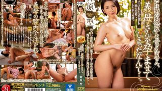 JUL-218 I Can 39 t Say To My Wife If My Mouth Is Torn That I Have Mad…