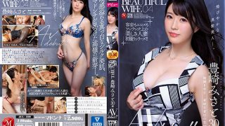 JUL-229 The BEAUTIFUL WIFE 04 Misato Toyosaki 30 Years Old AV Debut …