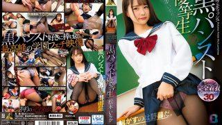 MIBB-002 Black Pantyhose Honor Student Ichika Matsumoto…