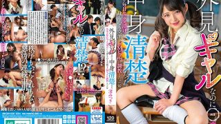MKON-028 A Virgin Who Was A Neat Girl But Was Neat Inside Was Soaked In…