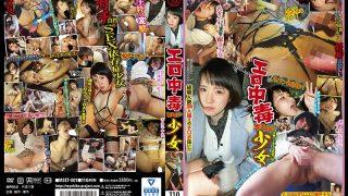 MSET-001 Erotic Poisoning Abnormal Libido Girl Natsu Okuyama…