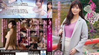 MYBA-022 Married Womans Petal Turnover Toko Namiki…