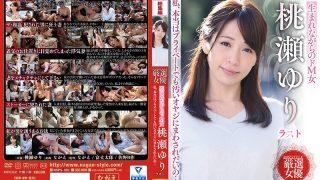 NSPS-903 Born De M Woman Yuri Momose Last…