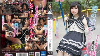 OPPW-055 The Back Site That Destroys The Feelings Of A Mans Daughter …