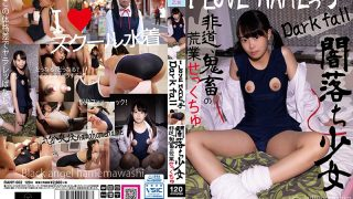 RANY-002 I LOVE HAME Girl Dark Fall Himari Chuwan Years Old Hima…