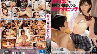 ROYD-008 There Is One At School Only The Virgin Is Eating Onahobich Who…